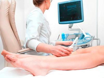 Curso de Ultrassom RJ ecografia vascular